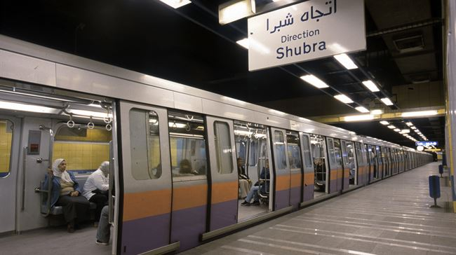 Egypt, Cairo subway system
